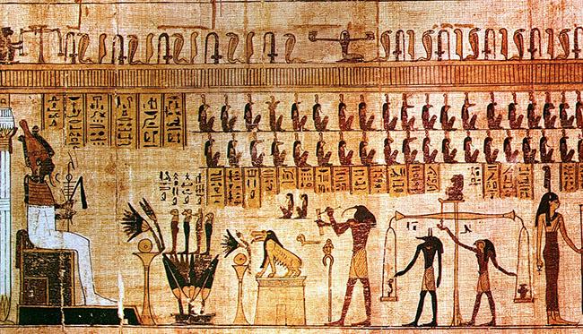 ทายนิสัยตาม ตำราไอยคุปต์ ของอียิปต์โบราณ